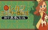 Annunciato l'anime Layton Mystery Tanteisha: Katori no Nazotoki File per la primavera del 2018 - Notizia