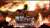 "Attack on Titan - Trailer ""Dedicate your heart"""