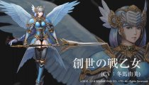 Valkyrie Anatomia: The Origin - Un trailer per un nuovo personaggio