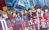 Dx2 Shin Megami Tensei: Liberation arriva la settimana prossima in Giappone - Notizia