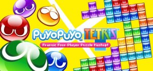 Puyo Puyo Tetris per PC Windows