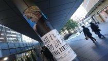 Final Fantasy: la mostra dei 30 anni a Tokyo