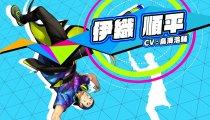 Persona 3: Dancing Moon - Trailer di Junpei Iori