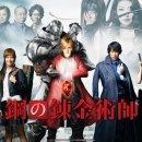 Fullmetal Alchemist: su Netflix il live-action successo al box-office giapponese
