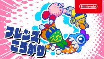 Kirby Star Allies - Trailer promozionale giapponese
