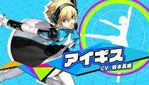 Persona 3: Dancing Moon - Trailer di Aegis