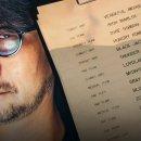 Metal Gear Survive fa il tifo per Kojima? Messaggi segreti e complotti