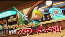 The Snack World: Trejarers Gold - Trailer di presentazione