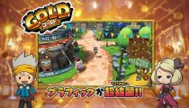The Snack World: Trejarers Gold - Spot giapponese