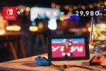 Il nuovo spot giapponese di Nintendo Switch