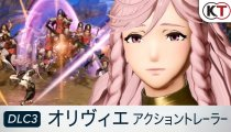 Fire Emblem Warriors - Secondo trailer del DLC 3