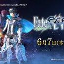 Classifiche giapponesi: Fate/Extella Link precede Splatoon 2 e Dark Souls: Remastered