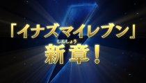 Inazuma Eleven Ares - Primo spot giapponese