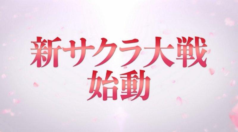 SEGA è al lavoro su un nuovo capitolo di Sakura Wars