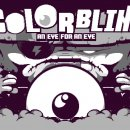 La recensione di Colorblind – An Eye For An Eye