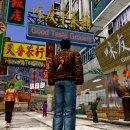 Shenmue I & II: Sega lascia intendere un possibile arrivo su Nintendo Switch