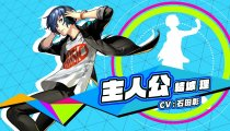 Persona 3: Dancing Moon Night - Trailer di Makoto Yuki