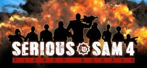 Serious Sam 4 per PC Windows