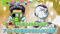 Dragon Ball FighterZ - Toyotaro ci insegna a disegnare Freezer