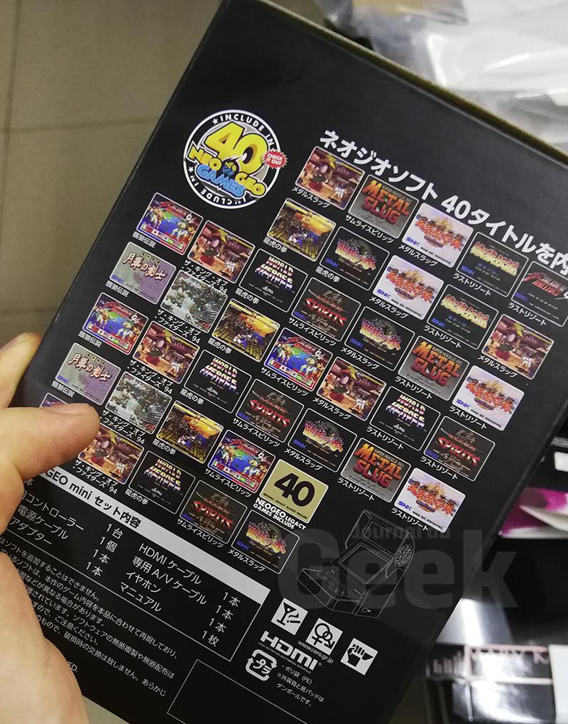 Nuove immagini per il Neo Geo Mini, ma gli appassionati evidenziano incongruenze