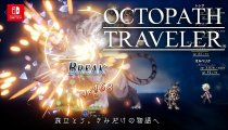 Octopath Traveler - Il secondo spot giapponese