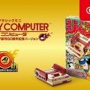 L'edizione speciale del Nintendo Classic Mini Famicom si mostra con un trailer