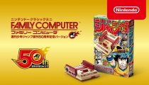 Nintendo Classic Mini Famicom - Trailer dell'edizione speciale