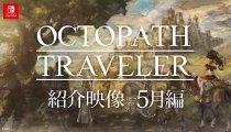 Octopath Traveler - Un nuovo video di gameplay