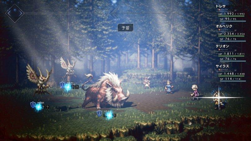 Octopath Traveler e The Banner Saga 3 per il titolo di gioco del mese di luglio