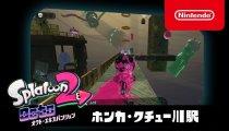 Splatoon 2 Octo Expansion - Video gameplay