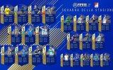 FIFA 18 Ultimate Team: ecco la squadra della stagione per il campionato italiano - Notizia