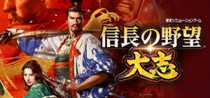 Nobunaga's Ambition: Taishi per PC Windows
