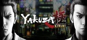 Yakuza Kiwami per PC Windows