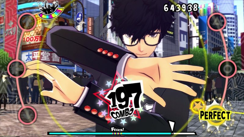Persona 5 Dancing In Starlight Screen 1