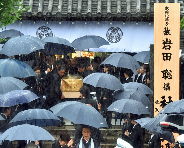 Funeraleiwata