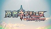 Super Neptunia RPG - Video d'apertura