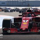 F1 2018 disponibile, con trailer di lancio