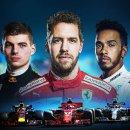 F1 2018, la video recensione