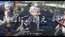 The Legend of Heroes: Trails of Cold Steel 4 - Nuovo trailer della storia