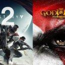 PlayStation Plus di settembre con Destiny 2 e God of War III Remastered