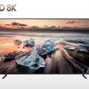 Le prime TV 8K Samsung sono ora disponibili per il preordine, ecco il prezzo ufficiale
