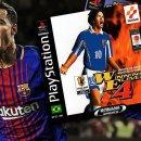 Pro Evolution Soccer, l'evoluzione e la storia di PES