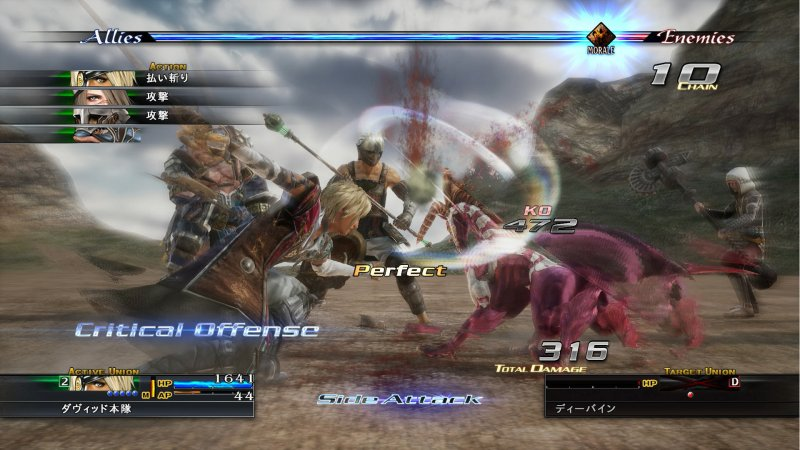 The Last Remnant Remastered 20180910 02