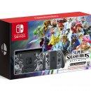 Nintendo Switch, ufficiale il bundle con Super Smash Bros. Ultimate