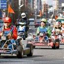 Mario Kart dal vivo, Nintendo vince la causa contro l'azienda di go-kart