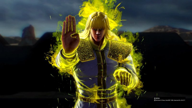 Fist Of The North Star Lost Paradise 1