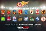 PES 2019: il Data Pack 2.0 in arrivo, contiene il campionato cinese e miglioramenti vari - Notizia