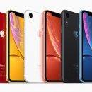 iPhone XR 2019, fotocamera con zoom ottico 2x, dicono i produttori