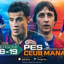 PES Club Manager: l'aggiornamento 2.0 è disponibile