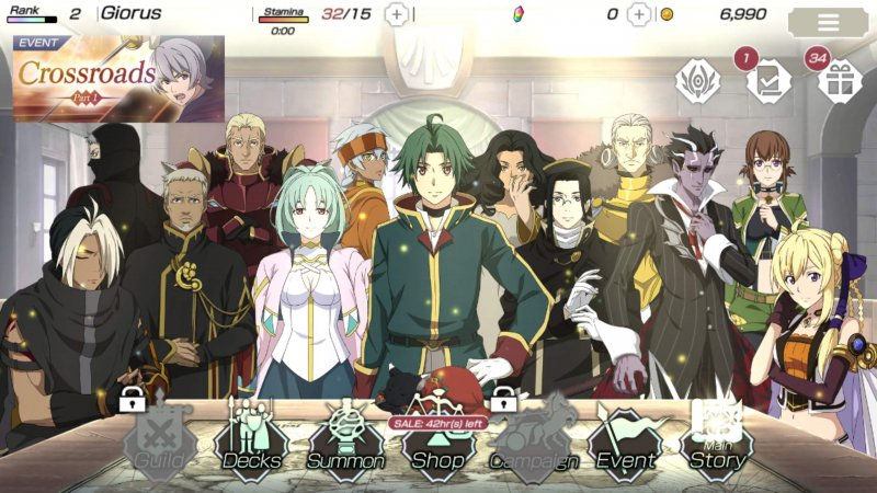 Record Of Grancrest War Quartet Conflict 00001